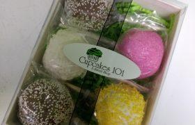 5-cakepop gift box